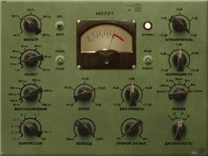 Molot By Vladg Sound – Free Compressor
